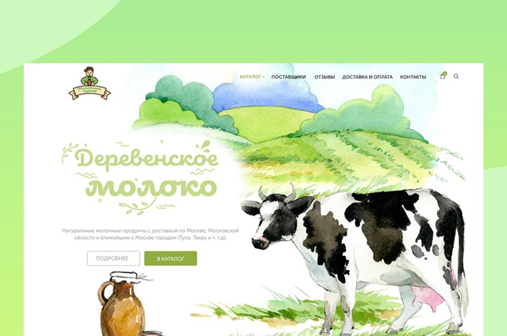 🥛 Сайт для ТД «Милкино»